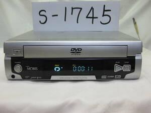 S-1745 MOBIS MDP-100 DVDプレイヤ-