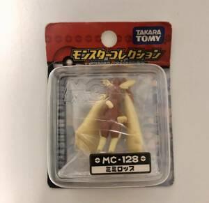 未使用品 タカラトミー ポケモン モンコレ MC-128 ミミロップ