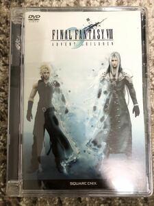ファイナルファンタジーVIIアドベントチルドレン DVD ファイナルファンタジー7 FINAL FANTASY VII ADVENT CHILDREN