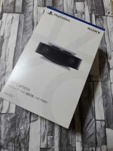 【新品 正規品 未開封】PS5 純正 HDカメラ   SONY ソニー PlayStation プレステ 都内発送 24時間以内発送