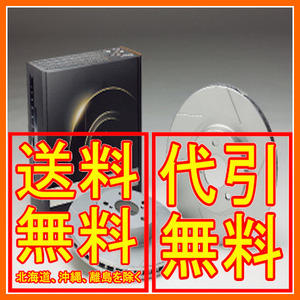 DIXCEL スリット ブレーキローター SD リア セリカ SS-II ZZT231 99/8~2006/04 SD3150913S