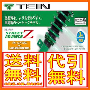 TEIN テイン 車高調ストリートアドバンスZ インプレッサ 4WD 2000 WRX-STi(A/B/C/D) GDB GSS54-91SS2