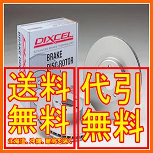 DIXCEL ブレーキローター PD フロント インプレッサ ABS付 リアドラム車 GC2 94/6~2000/08 PD3612767S