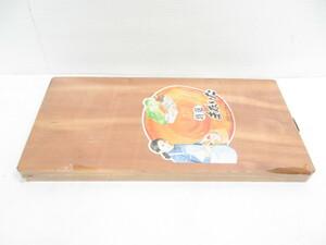 ★【直接引取不可】 (株) ナガイ ツリー印 特選 まないた まな板 天然木 木製 調理器具 キッチン