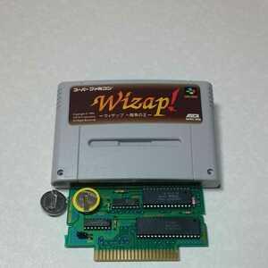 ウィザップ 暗黒の王 電池交換 スーパーファミコン スーファミ SFC WIZAP