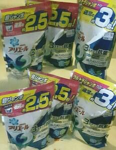アリエール パワージェルボール 3D【オーシャングリーンの香り】2種・6袋