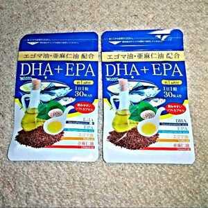 『DHA+EPA』2袋(エゴマ油・亜麻仁油配合)【約2ヶ月分/60粒】