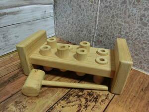 ハンドメイド 手作り ウッド 木工 子どもの知育玩具 トンカチトントン