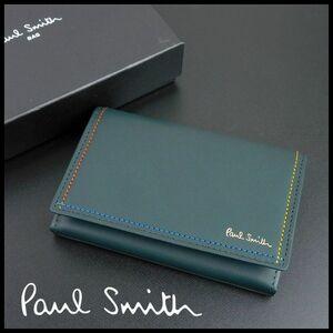 B9476 新品 即決 正規品★Paul Smith ポールスミス★グリーン表示 ブライトストライプステッチ 牛革 名刺入れ カードケース メンズ 箱付き