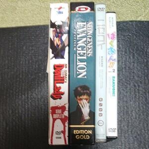 DVD アニメDVD 海外版
