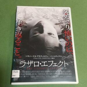 ホラー映画「ラザロ・エフェクト」主演: キマーク・デュプラス(日本語字幕&吹替え)「レンタル版」
