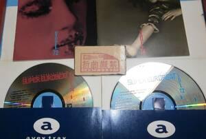 市販品とは別の紙のケース 配布用 宣伝 広告 CD スーパーユーロビート Vol.72 74 SUPER EUROBEAT SEB デイヴロジャース エーベックス
