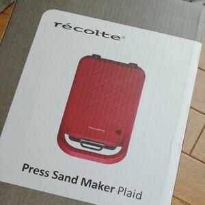 recolte プレスサンドメーカー パニーニ サンドイッチ プレス メーカー サンド rps-2 アウトドア バーベキュー