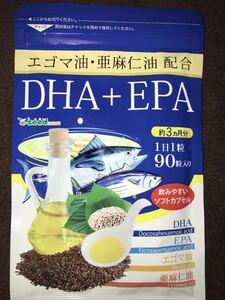 シードコムスDHA EPA エゴマ油 亜麻仁油 サプリメント3ヶ月分2023.06