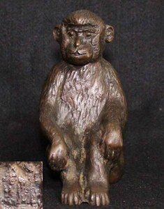 金属工芸★猿 置物 銅像 14cm★在銘 ブロンズ像 サル monkey 座る猿 2Kg