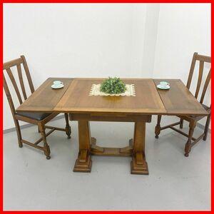 アンティーク家具 ドローリーフテーブル ビンテージ家具 1930年頃 オーク材 無垢材 イギリス 英国 サイドテーブル/ 輸入家具 店舗什器 694A
