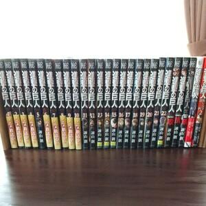 進撃の巨人1から22巻 悔いなき選択1と2 進撃の巨人ガイドブック3冊 お安くしました。
