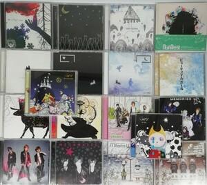 【メガマソ】 CD まとめて 18枚セット アルバム シングル