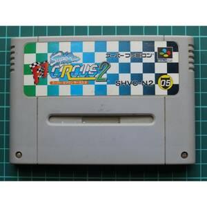 スーパーファミコン カートリッジ : SUPER F1 CIRCUS 2 SHVC-N2