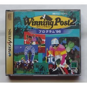 セガ サターンゲーム ウイニングポスト2 プログラム'96 T-7620G