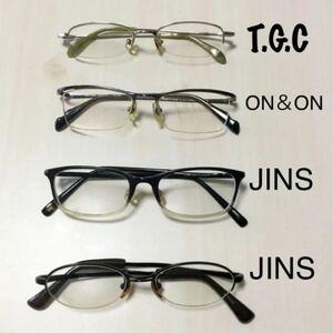 メンズ メガネ 4個 JINSなど