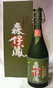 【未開封・送料無料】森伊蔵酒造 芋焼酎 森伊蔵 極上の一滴 箱付き 25度 四合瓶 720ml