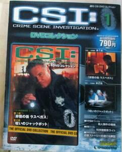 No158 DVDコレクション ディアゴスティーニ 海外ドラマCSI
