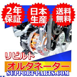 KS3 KS4 KV3 KV4  Sambar   восстановленный   Dyna  модель   генератор  23700KA710/23700-KA711