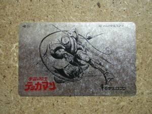 mang・宇宙の騎士 テッカマン 銀箔 テレカの商品画像