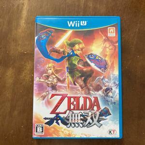 WiiU ソフト ゼルダ無双