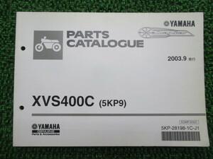 中古 ヤマハ 正規 バイク 整備書 ドラッグスター400クラシック パーツリスト 正規 1版 XVS400C 5KP9 VH01J yT