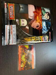 鬼滅の刃 プリマハム 煉獄杏寿郎カード