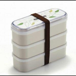 ランチボックス 弁当箱 お弁当箱 3段弁当