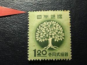 3839エラー切手定常変種切手 未使用切手 記念切手 1948年 全国緑化運動切手1948.4.1発行 シミ有 日本切手戦後切手植物切手緑色切手即決切手