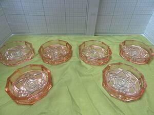 昭和レトロ◆硝子 古い涼しげな10角形のガラスコースター6枚セット 明るいオレンジ色、アンティークレトロ :自宅保管品:939