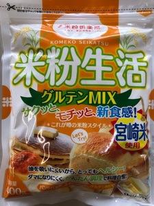 【食品】宮崎米使用 もち米 米粉生活 グルテンMIX 400g × 5袋