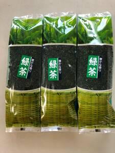 緑茶 3パック
