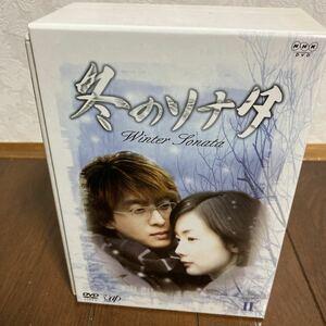 冬のソナタ DVD-BOX4枚組
