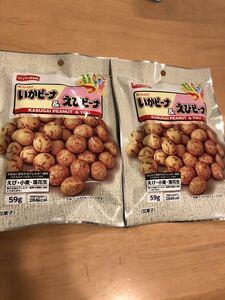 いかピーナ&えびピーナ 2袋 豆菓子