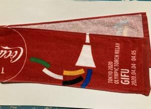 東京2020 オリンピック 聖火リレー マフラータオル チーム コカ・コーラ