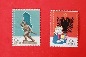 新品未使用★中国切手 紀96 アルバニア独立50周年 2種完★
