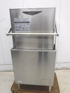 C004◆ホシザキ 2012年◆食器洗浄機 JWE-680UA 3相200V50Hz W640×D650×H1420