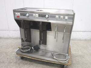 大幅値下9937◆メリタ 2012年◆ドリップ式コーヒーメーカー (水容器一体型) M257C 3相200V W750×D430×H620