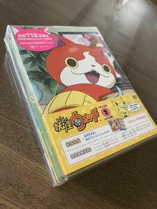 初回生産特典 妖怪ウォッチ DVD BOX 5枚組セット