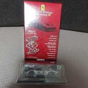 新品 未使用 開封済み 京商 1/64 サークルKサンクス フェラーリ・ミニカーシリーズ3 250 GTO シルバー