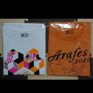 嵐 アラフェス2020 Tシャツ【 2枚セット】