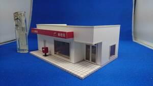 ◎オリジナル公共建築模型01◎スケール1/87 HOゲージ ジオラマ 雑貨 インテリア 鉄道模型 郵便局