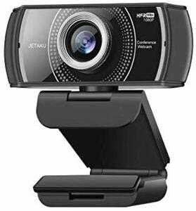 ウェブカメラ フルHD 1080P 60FPS webカメラ 120°広角マイク