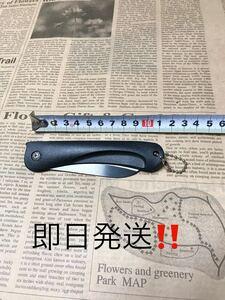 セラミック製折りたたみナイフ