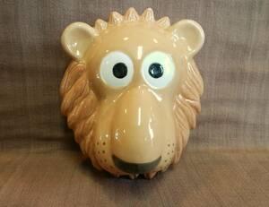 レトロ ライオン 壁掛け 貯金箱 陶器 縦約19cm×横約17cm×奥行き約13cm  インテリア かわいい 動物 当時 コレクション 昭和 おしゃれ